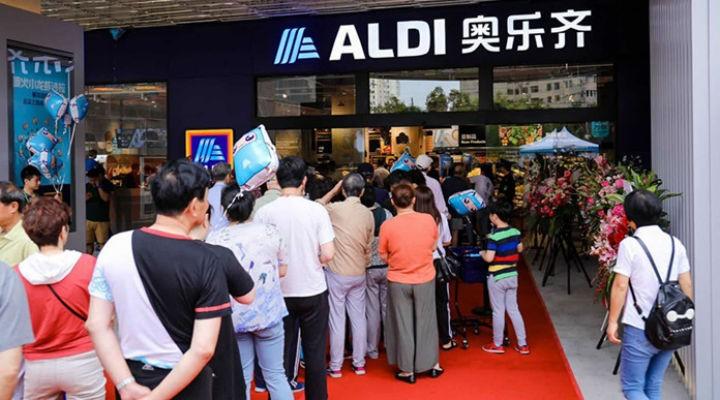 aldi-china