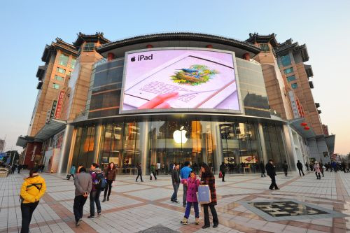 Apple Store in Peking